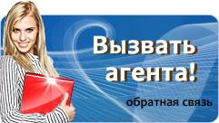 """Страховая компания """"ВостСибЖАСО"""". Обратная связь"""
